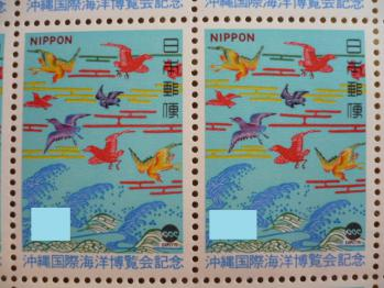 30円&40円切手購入201212-1