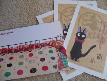 絵葉書カード等購入20121215-5