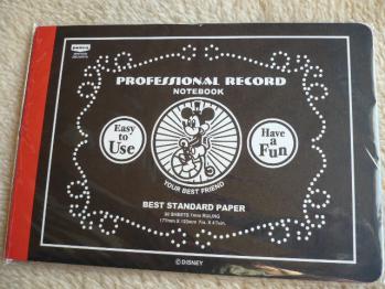 絵葉書カード等購入20121215-4