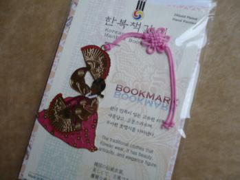 韓国Yから☆クリスマス2012-14-3