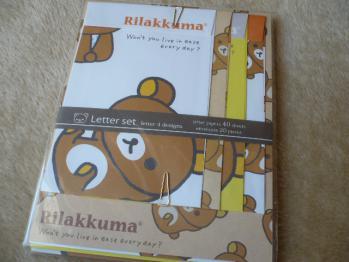 リラックマのレターセット201212-1