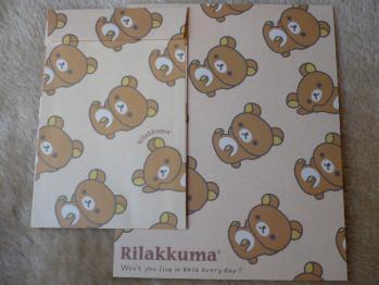 リラックマのレターセット201212-4
