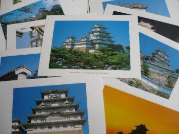 姫路城のポストカードセット2013-2