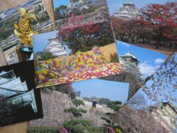 大阪城のポストカードセット2013-2