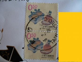 台湾Sから20137-2
