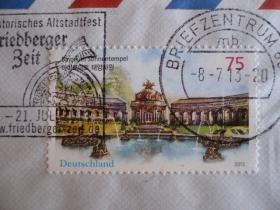ドイツのGから20137-1