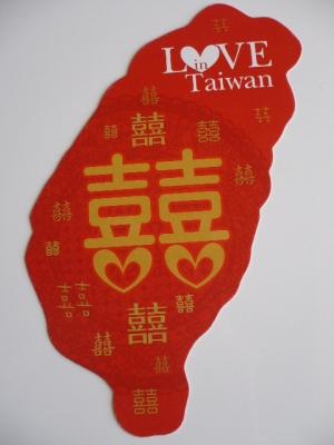 中国Yから20137-1