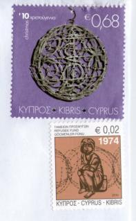 キプロスA20129