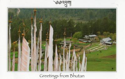 ブータンDクリスマス2012-26-1