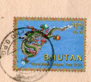 ブータンDクリスマス2012-26-2