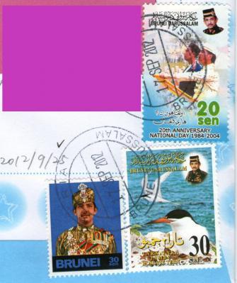 ブルネイYから切手20129