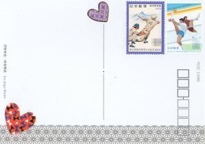 ポスクロ(送)188-2