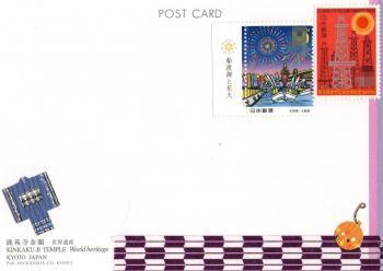 ポスクロ(送)190-2