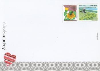 ポスクロ(送)191-2
