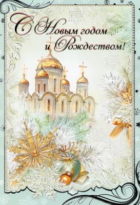 ロシアAからクリスマス2012-36-1