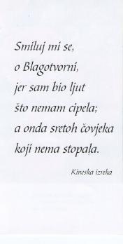 クロアチアVから20125-3