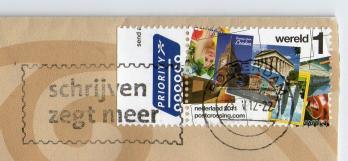 オランダDから20125