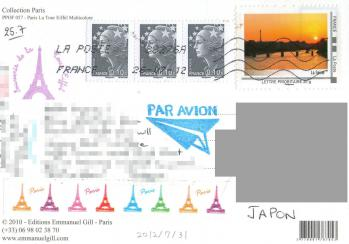 【postcrossing / forum(38)】5