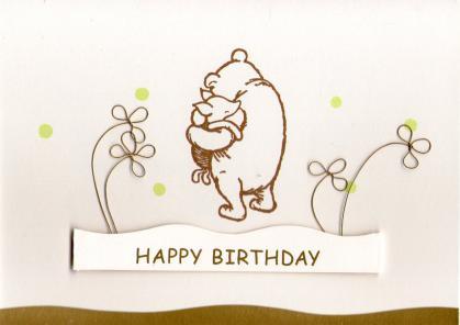ビルギッタへ誕生日2012