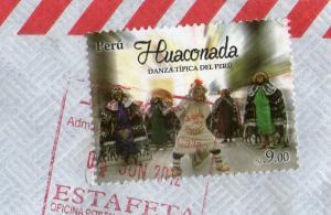 ペルーのPから20126