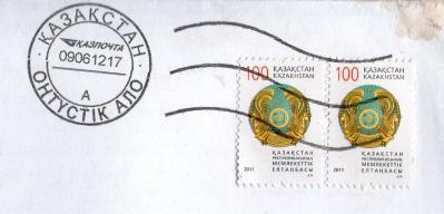 ウズベキスタンのEから20127