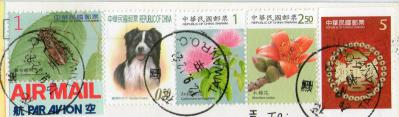 【postcrossing / forum(53)】3