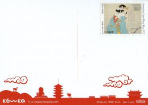 【postcrossing / forum(58)】3