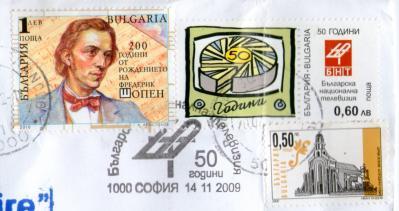 ブルガリアT20122-1