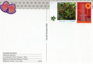 ポスクロ(送)161-2