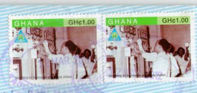 ガーナM切手20123