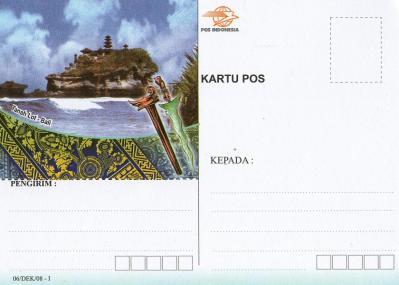 インドネシアI201282