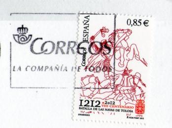 ポスクロ(受)155-2
