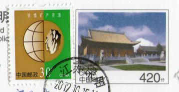 ポスクロ(受)248-2