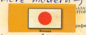 ポスクロ(受)249-2