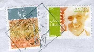 レバノンC20127