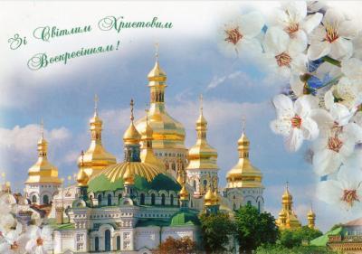 ウクライナR20124-2