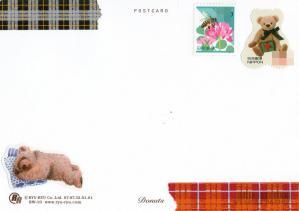 ポスクロ(送)279-2