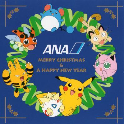 クリスマスカード★カナダへ2012-14-1