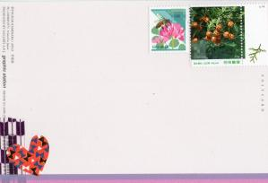 ポスクロ(送)181-2