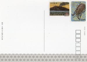ポスクロ(送)182-2