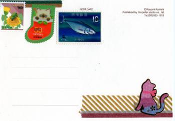 ポスクロ(送)281-2