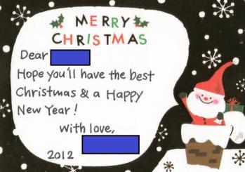アイルランドのOへクリスマス2012-25