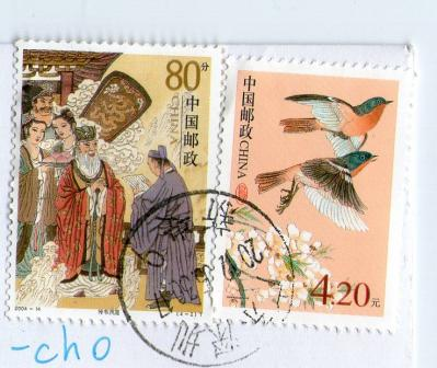 【postcrossing / forum(17)】3