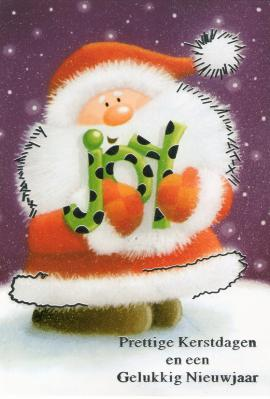 オランダのIからクリスマス2012-7-1