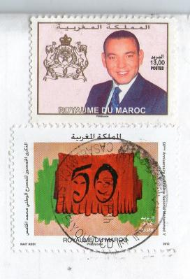 モロッコH20125-1