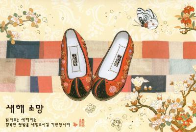 韓国Yから☆クリスマス2012-14-1