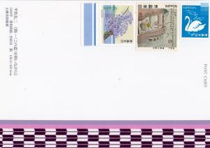 ポスクロ(送)186-2