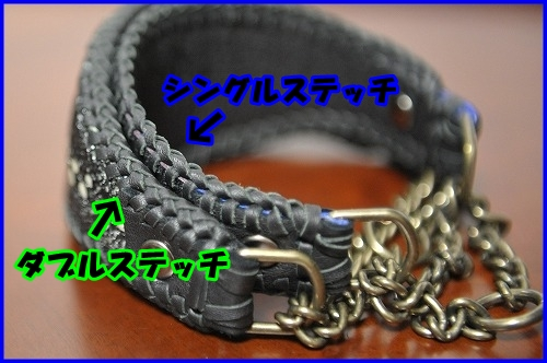 DSC_3289_20121009221445.jpg