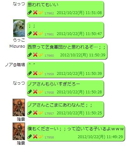 2012y10m22d_121836309.jpg