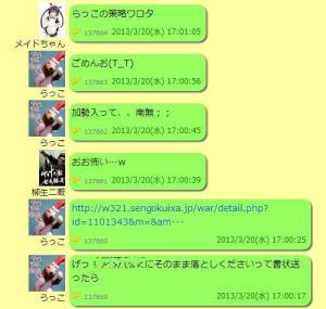 2013y03m22d_224309517.jpg